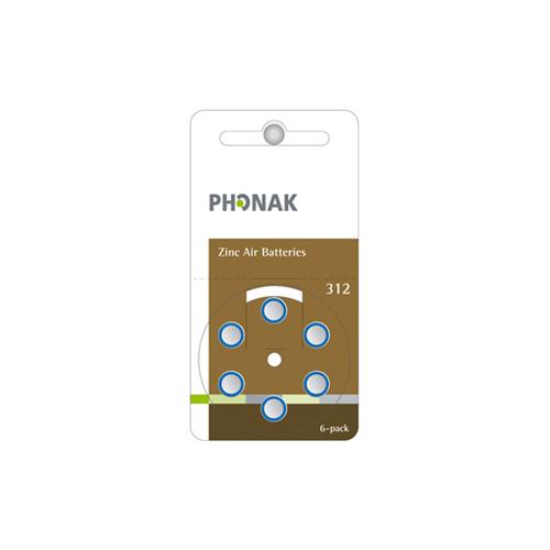 Батарейки Phonak коричневая №312